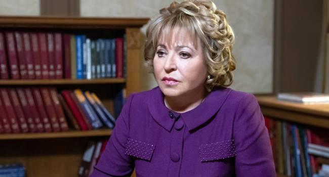 «Не получится посередине»: руководитель Совфеда Матвиенко дерзко пригрозила Украине