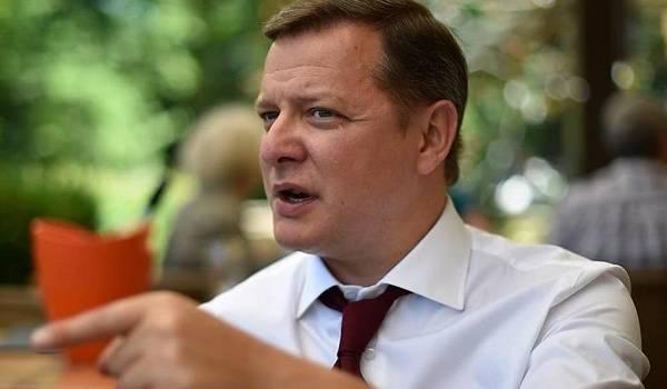 «Не может быть оправданием беспредела власти»: Ляшко раскритиковал решение суда по бывшим «беркутовцам»