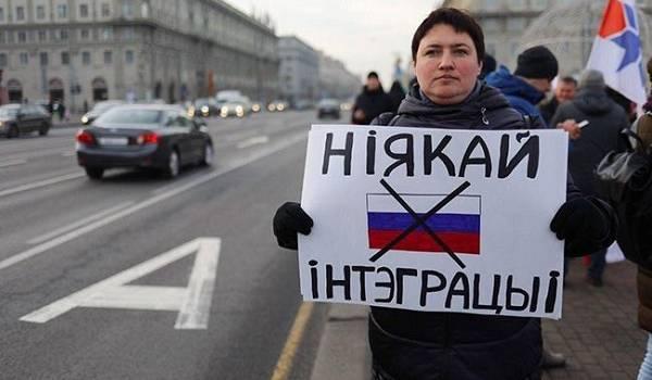 В Минске провели акцию против интеграции с Россией