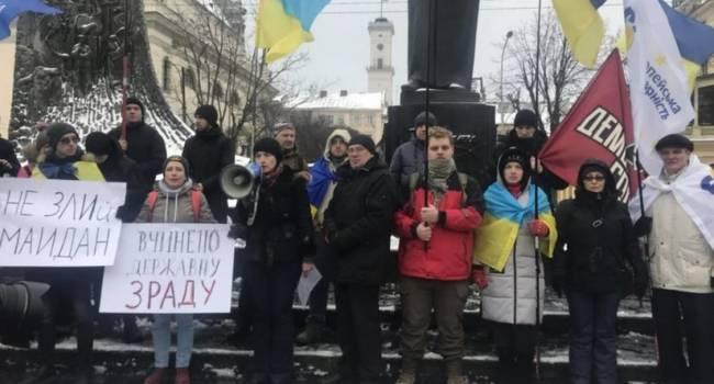 «Это государственная измена»: Участники акции протеста в Львове раскритиковали украинскую власть, отпустившую экс-«беркутовцев»