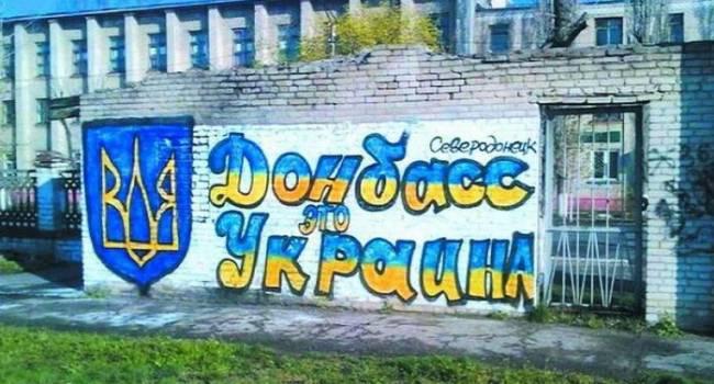 После обмена пленными РФ начала требовать от Киеве немедленно закрепить в Конституции особый статус Донбасса