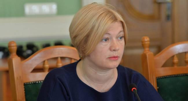 Геращенко: Украина выполнила все свои обязательства, а Россия - ни одного