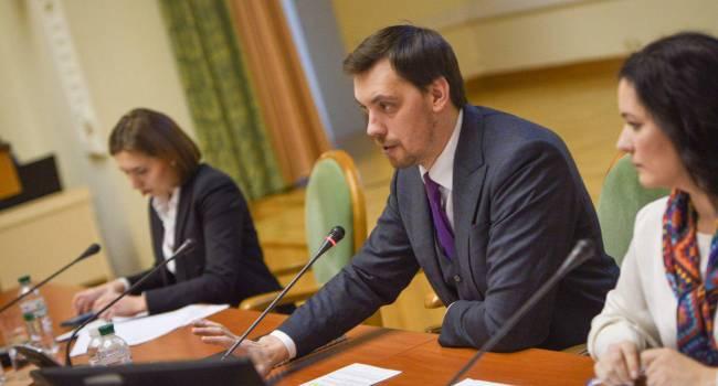 «Трудностей не будет»: Гончарук сообщил, что новый кредит от МВФ Украина получит в течение нескольких месяцев