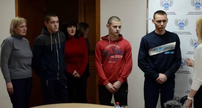 В «ДНР» решили судьбу задержанных три года назад подростков-«диверсантов»