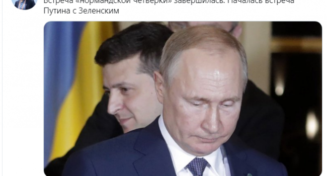 «Обсуждали итоговый документ»: В РФ подтвердили, что Путин и Зеленский проводят встречу тет-а-тет