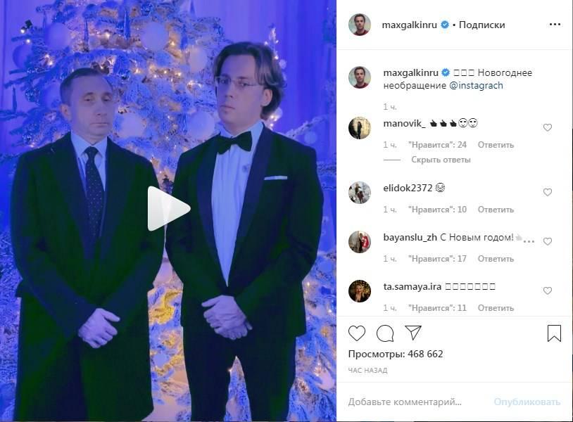 «Это лучшее, что могло быть в полночь на экранах»: Максим Галкин публично высмеял Путина, россияне в восторге