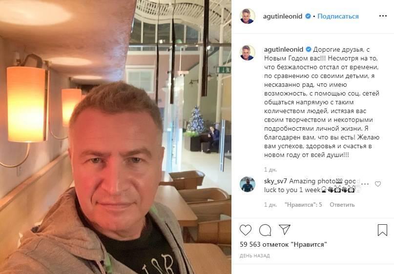 «Спасибо, что вы с супругой есть»: Леонид Агутин поделился селфи в сети, поклонники в восторге