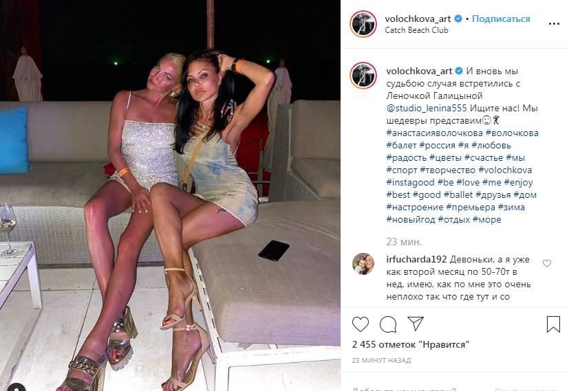 «Лучше уберите это фото»: пьяная Волочкова в мини-платье наделала шума в сети