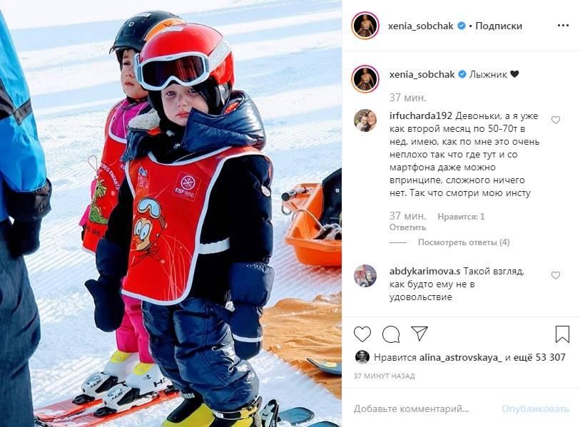 «Вся грусть вселенская в глазах»: Ксения Собчак удивила фотографией своего сына