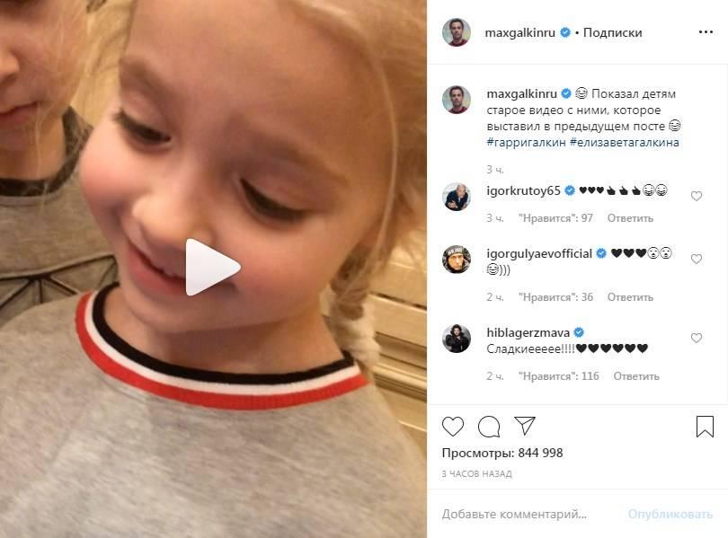 «Мне, па, кажется, что это другие дети»: Гарри и Лиза Галкины не узнали себя на видео, которое было снято пять лет назад