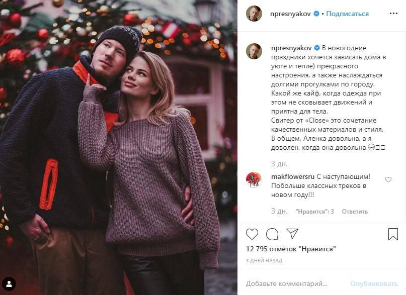 «С*сочки то замерзли»: сын Кристины Орбакайте показал фото с женой, которая позировала без нижнего белья