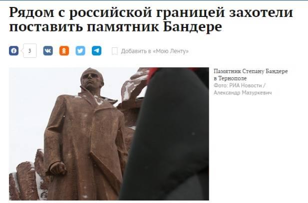 На украино-российской границе может появиться памятник Бандере: в РФ пришли в ярость
