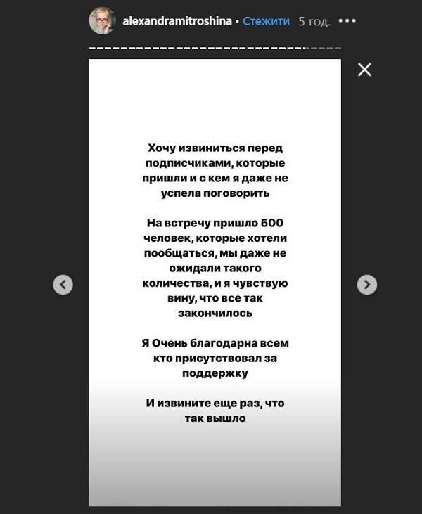 «Чей Крым?»: блогерша из России жестко отреагировала на скандал
