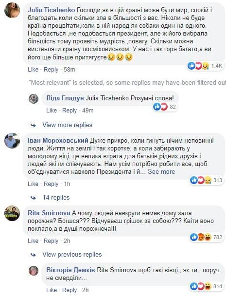 «Квіти поклав, а в душі порожнеча!»: Українці розгнівалися через нічний візиту Зеленського в «Бориспіль»