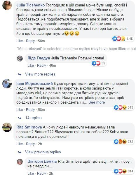 «Цветы положил, а в душе пустота!»: украинцы разгневались из-за ночного визита Зеленского в «Борисполь»