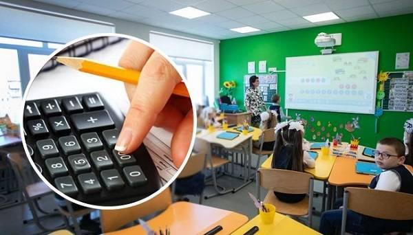 Кабмин Гончарука на год отложил повышение зарплаты учителям