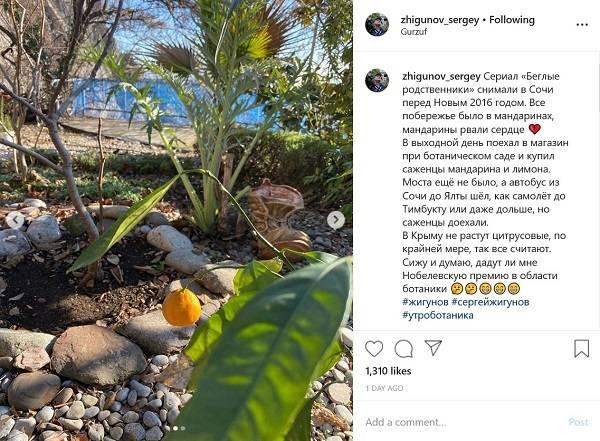 Бывший возлюбленный Анастасии Заворотнюк рассказал, как проводит свой отпуск в Крыму