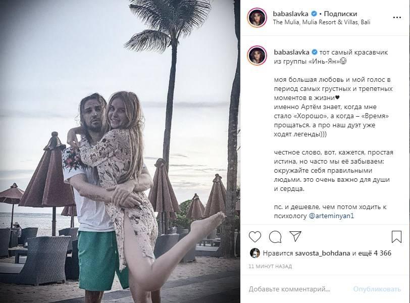 «Моя большая любовь»: Слава Каминская выложила фото, позируя в объятьях популярного артиста