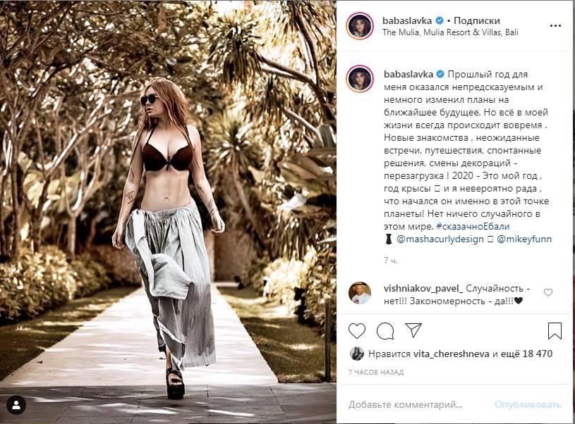 «Сочная»: Слава Каминская на ходу сняла платье и показала свое идеальное тело