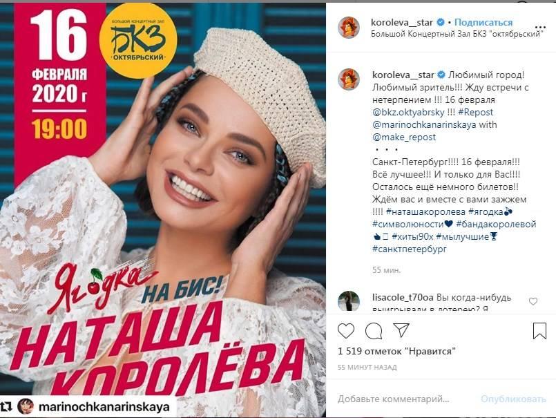 «Наташенька, Украина Вас очень ждет»: Королева удивила сеть своим помолодевшим видом
