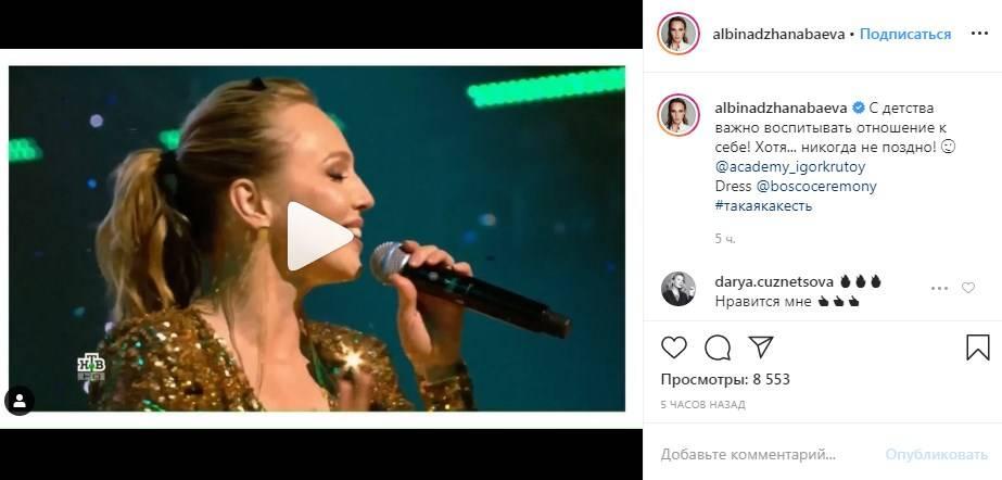 «Самая утончённая и привлекательная!» Альбина Джанабаева в золотистом платье зажгла на сцене