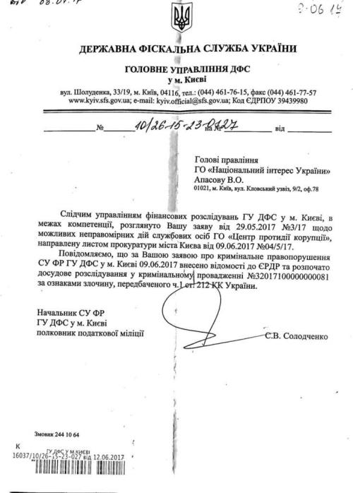 Нардепа от фракции «Голос» Устинову уличили в лоббизме криминалитета и налоговых схемах
