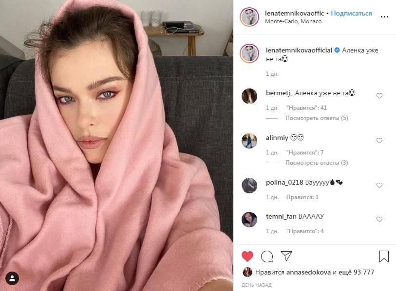 «Красивая какая»: Елена Темникова показала лицо вблизи, удивив поклонников