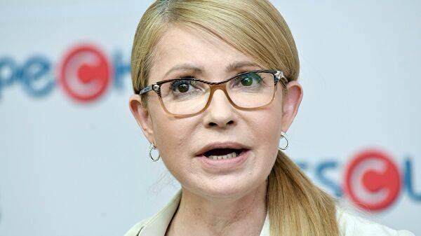 Тимошенко: Мы являемся свидетелями начала ликвидации Украины