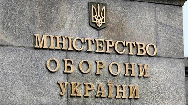 В Минобороны Украины пыталась устроиться жительница оккупированного Крыма со связями в ФСБ