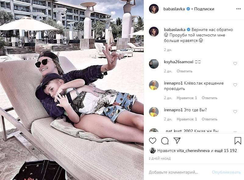 «Варикоз видно»: в сети бурно обсуждаю фото Славы Каминской в «Инстаграм»
