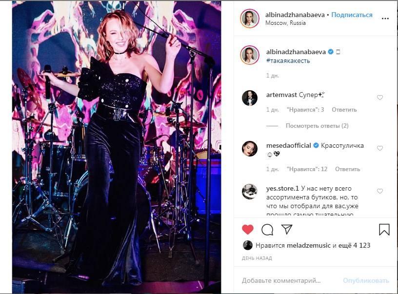 «Идеальная!» Альбина Джанабаева покорила сеть своей красотой в необычном наряде