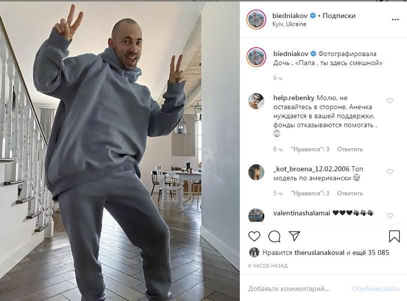 «Ксения знает, как нужно папе позировать»: Андрей Бедняков показала фото, которое сделала его маленькая дочь