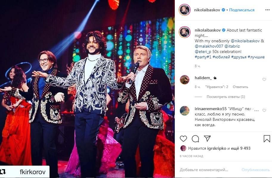 «Не хватает Галкина для полной красоты»: Николай Басков поделился фото с выступления, и сразил наповал своих поклонников