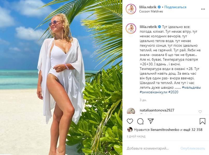 «Сексуальна дівчина! Соковита»: Лілія Ребрик вразила мережу фото в купальнику