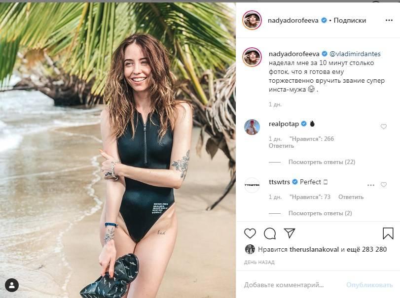 «Купальник почти в пиликалку залез! Почти все видно»: Надя Дорофеева удивила сеть своим фотов  купальнике