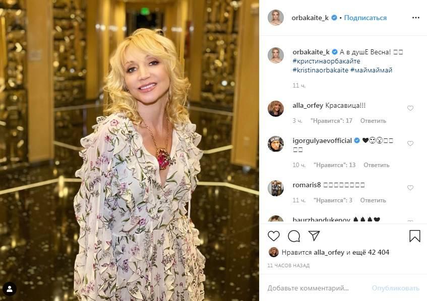 «А глазки грустные»: Кристина Орбакайте показала свое весеннее настроение в красивом наряде