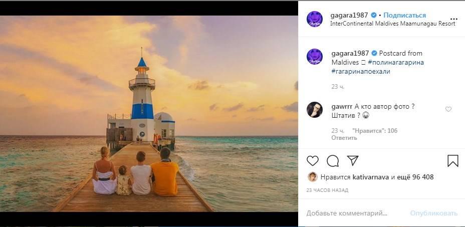 «Взгляд невозможно оторвать»: Полина Гагарина показала очень красивое фото с мужем и детьми