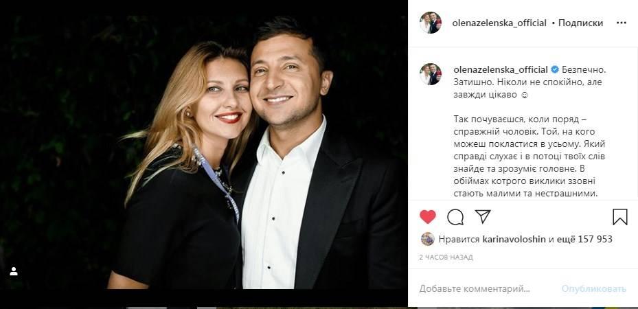 «Завжди з тобою, завжди на твоєму боці»: Олена Зеленська зворушливо привітала свого чоловіка з днем народження
