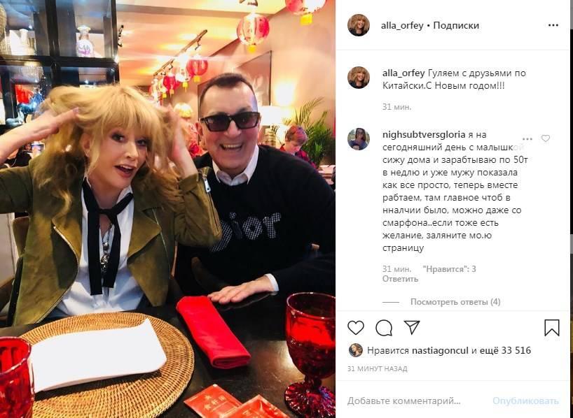 «На Аллу не похожа совсем»: Пугачева выложила свое новое фото, удивив поклонников