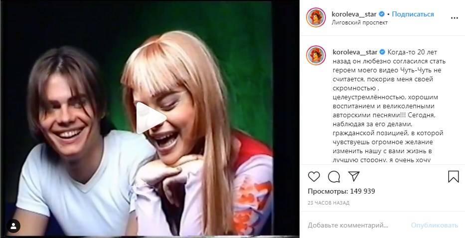 «Хорошая позиция, купу г*мна вылить на Украину»: Наташа Королева показала часть своего клипа, в котором снялся депутат Госдумы