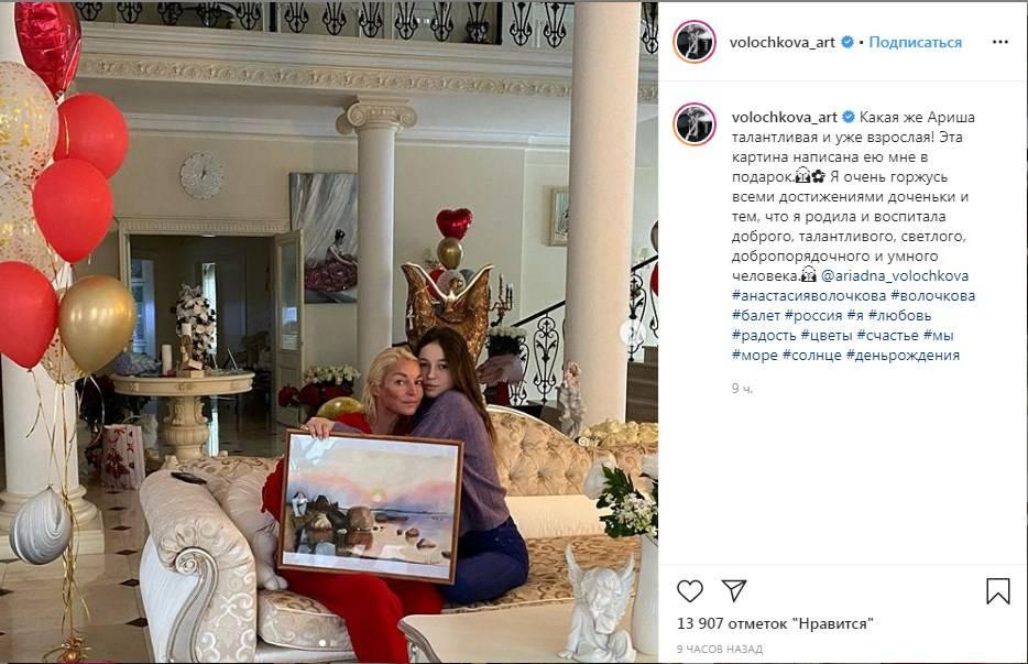 «Я родила и воспитала доброго, талантливого, светлого, добропорядочного и умного человека»: Волочкова показала, что дочь подарила ей на день рождение