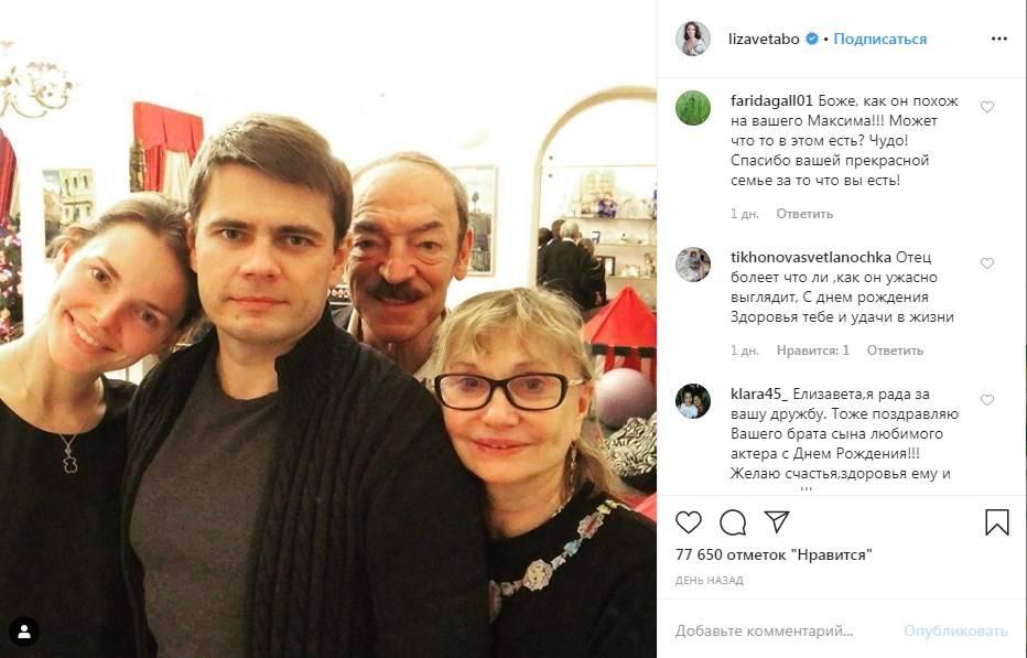 «Отец болеет что ли, как он ужасно выглядит»: Михаил Боярский ужаснул людей своим внешним видом