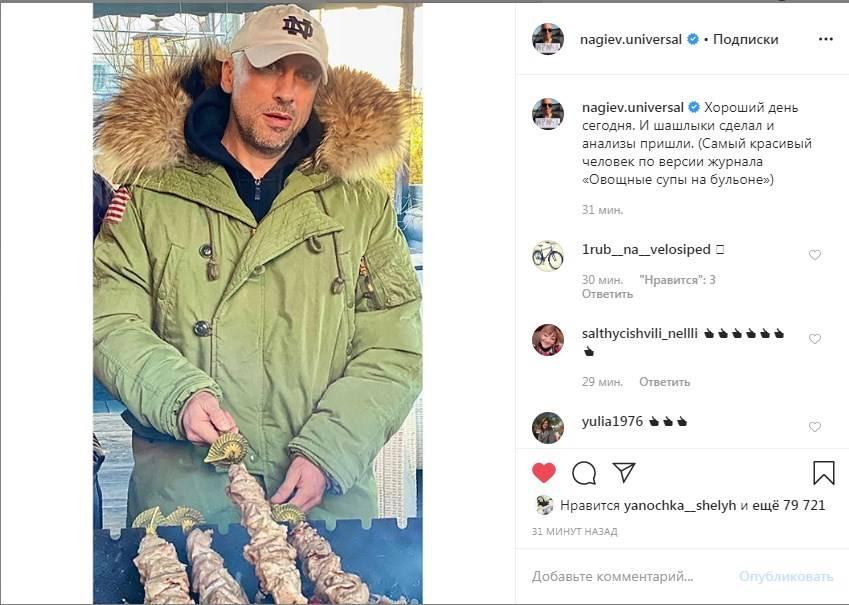 «Самый красивый человек по версии журнала «Овощные супы на бульоне»»: Дмитрий Нагиев показал, как проходит его выходной день, насмешив сеть