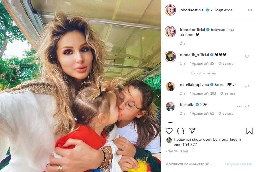 «Боже!» Светлана Лобода показала лицо своей младшей дочери