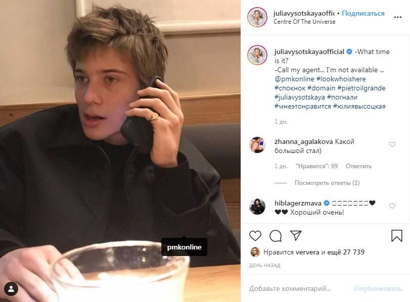 «Какой красивый! На маму похож»: Юлия Высоцкая шокировала сеть, выложив фото своего взрослого сына