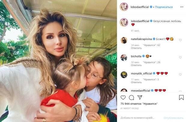 «Три кошечки»: Светлана Лобода показала подросших дочерей. Монатик не смог сдержаться
