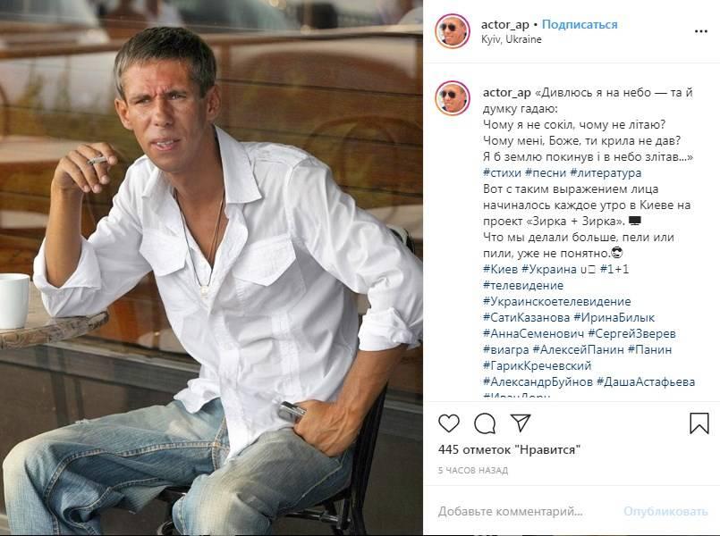 «Дивлюсь я на небо — та й думку гадаю»: любимый актер Путина всполошил сеть постом украинским стихом