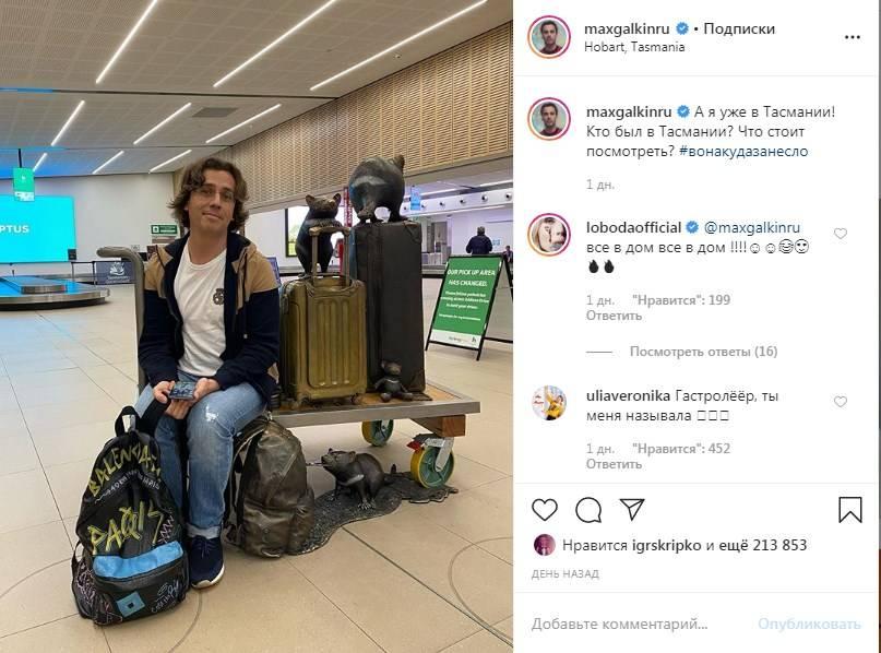 «Как бедный родственник»: Максим Галкин удивил фото с аэропорта