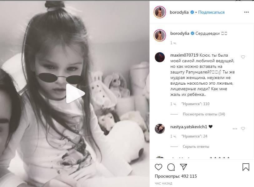 «Какая она у вас милашечка»: Ксения Бородина умилила сеть, показав, как ее дочь поет песню Егора Крида