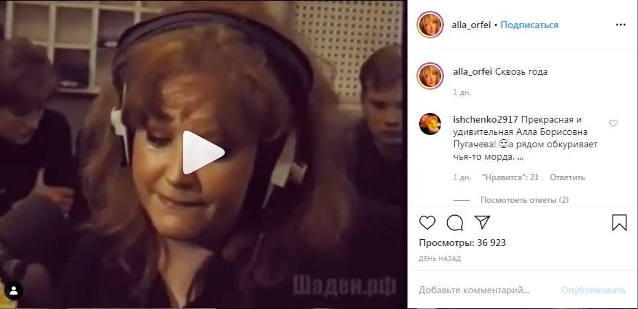 «Только сильная женщина может так плакать»: в сети появилось трогательное видео с Пугачевой и Орбакайте
